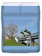 Bridge And Church Duvet Cover