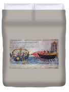 Byzantine Sailors  Duvet Cover