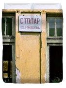 Carpenter. Belgrade. Serbia Duvet Cover