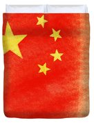 China Flag Duvet Cover