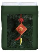 Chinese Christmas Tree Ornament Duvet Cover