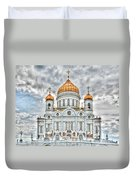 Christ The Saviour Cathedral In Moscow. The Main Entrance Duvet Cover