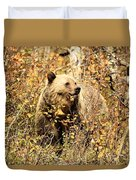Colorful Smile Duvet Cover