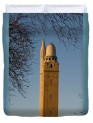 Compton Hill Water Tower Duvet Cover