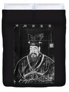 Confucius Duvet Cover