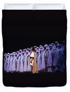 Spectacular Aida Duvet Cover
