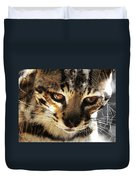 Curious Duvet Cover