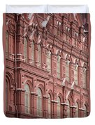 Detail Of The Kremlin, Moscow, Russia Duvet Cover
