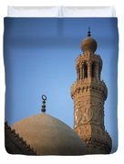 Dome And Minaret Of Mosque Of Barquq Duvet Cover