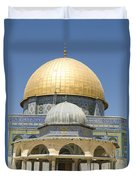 Dome Of The Rock Was Erected Duvet Cover