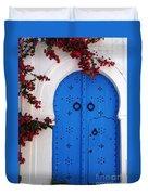 Doorway In Tunisia 1 Duvet Cover