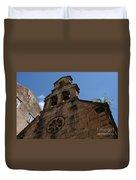 Dubrovnik Church Duvet Cover