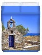 east coast Naxos Duvet Cover