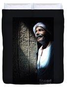 Egyptian Portrait 2 Duvet Cover