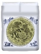 Engraving Of Moon, 1645 Duvet Cover