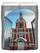 Entrance To The Church Duvet Cover