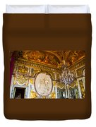 Entryway To The Hall Of Mirrors Duvet Cover