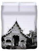 Ethereal Buddhism Duvet Cover