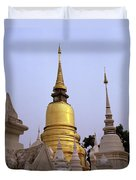 Ethereal Chedi Duvet Cover