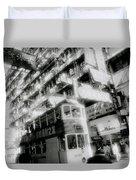 Ethereal Hong Kong  Duvet Cover