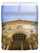 facade of Church of all Nations Jerusalem Duvet Cover