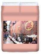 Fenghuang Street Duvet Cover