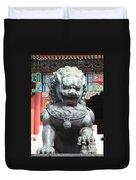 Forbidden City Lion Guardian Duvet Cover