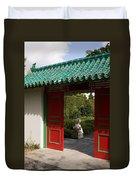Garden Entrance Duvet Cover