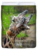 Giraffe Eating Duvet Cover