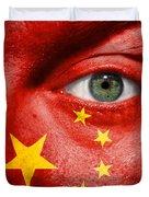 Go China Duvet Cover