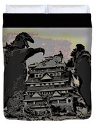 Godzilla And King Kong Hanging Out In Tokyo Duvet Cover