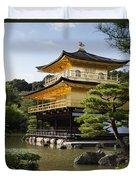 Golden Pavilion, A Buddhist Temple Duvet Cover