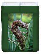 Grass Worm Duvet Cover
