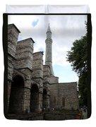 Hagia Sophia Entrance  Duvet Cover
