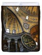 Hagia Sophia Interiour  Duvet Cover