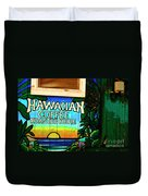 Hawaiian Coffee Duvet Cover