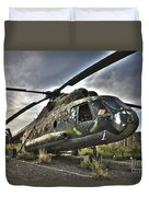 Hdr Image Of An Afghanistan National Duvet Cover