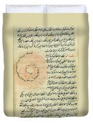 Heavenly Spheres, Islamic Astronomy Duvet Cover by Science Source