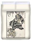 Hokusai: Setsubun, 1816 Duvet Cover