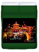 Holiday Lights 9 Duvet Cover
