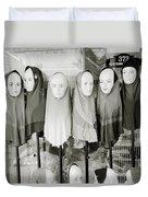 Islamic Mannequins Duvet Cover