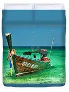 Island Taxi  Duvet Cover