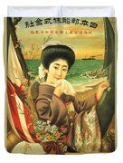 Japan Steamship Poster  1914 Duvet Cover