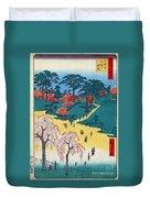 Japan: Temple Gardens Duvet Cover