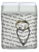 Jewish Wedding Concept  Duvet Cover by Shay Levy
