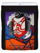 Kabuki Actor 2 Duvet Cover