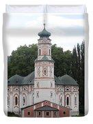 Karls Church Duvet Cover