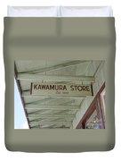 Kawamura Store  Est 1949 Duvet Cover