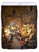 Khan El Khalili Market In Cairo Duvet Cover