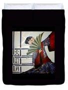 Kisaragi Duvet Cover